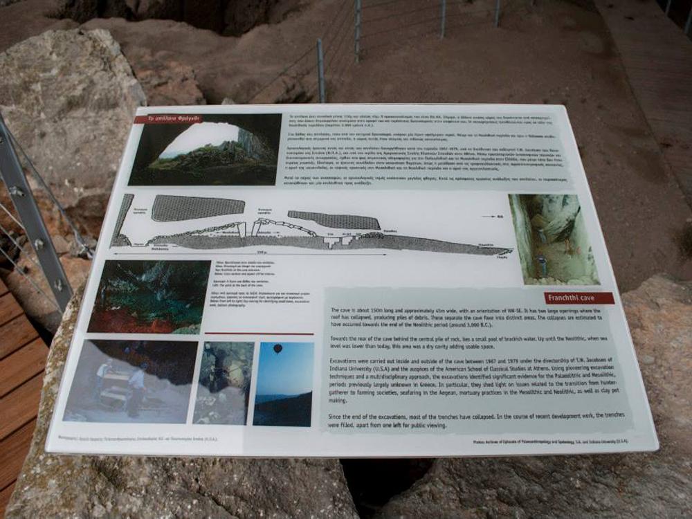 Ψηφιακή εκτύπωση σε γυαλί (σπήλαιο Φράγχθι)